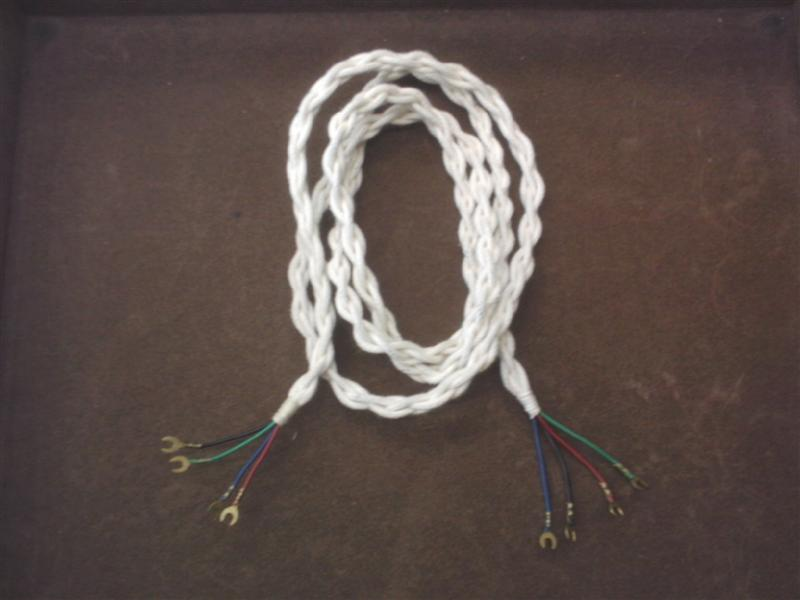 White plaited cord